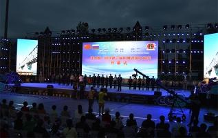 中俄边境文化季音乐节