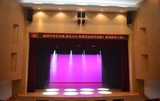 深圳高级中学