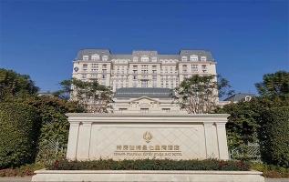 厦门波特曼七星湾酒店